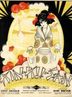 Kin-Ku-San (1922)