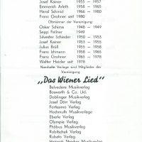 Haus der Begegnung 25.11.1984 – 4