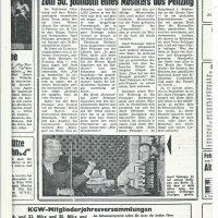 Unbekannt Nr. 1-1978