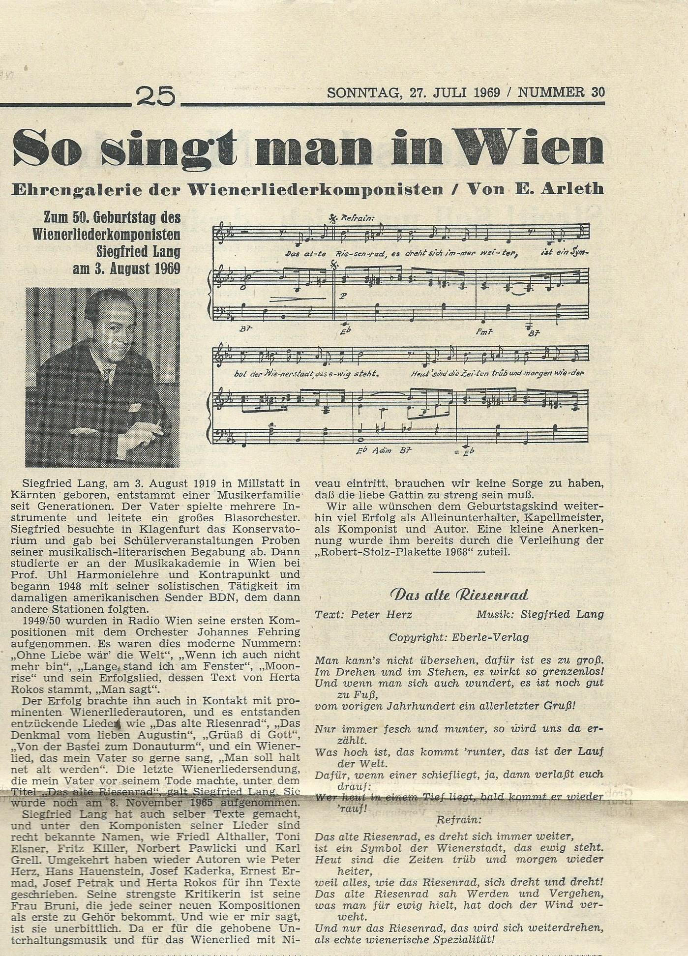 Wochenschau 27.07.1969