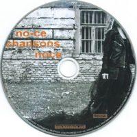 Chansons Noce – 7