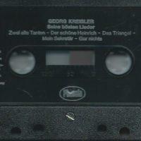 Die bösten Lieder – 3