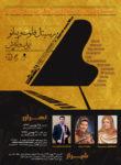 Poster Iran 2014